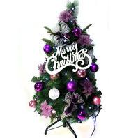 크리스마스 트리(90cm) PURPLE