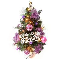 크리스마스 트리(60cm) Pink105